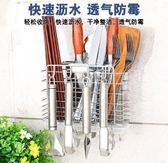 筷子筒304不銹鋼 壁掛式家用瀝水勺筷籠子筷子架餐具收納盒置物架【父親節好康搶購】