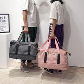 大容量旅行包袋女手提行李包男運動健身包