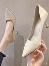 高跟鞋 高跟鞋女2021年新款百搭尖頭淺口細跟法式少女氣質職業工作單鞋潮 愛丫 免運