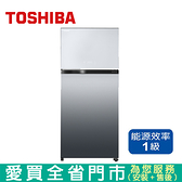 TOSHIBA東芝608L雙門玻璃變頻冰箱GR-AG66T(X)含配送+安裝【愛買】