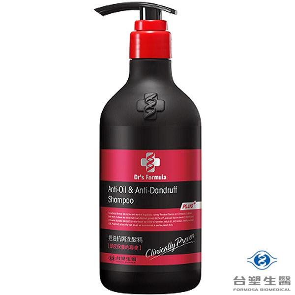 台塑生醫 控油 抗屑 洗髮精 新升級 (580g)