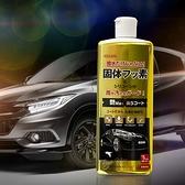 日本Willson晶艷鍍膜洗車精