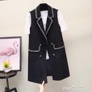 名媛風馬夾外套女士韓版氣質外穿西裝背心春秋坎肩垂感西服馬甲 pinkQ 時尚女裝