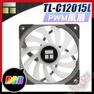 [ PCPARTY ] 利民 Thermalright TL-C12015L 12公分PWM 風扇 RGB 4 Pin 12V