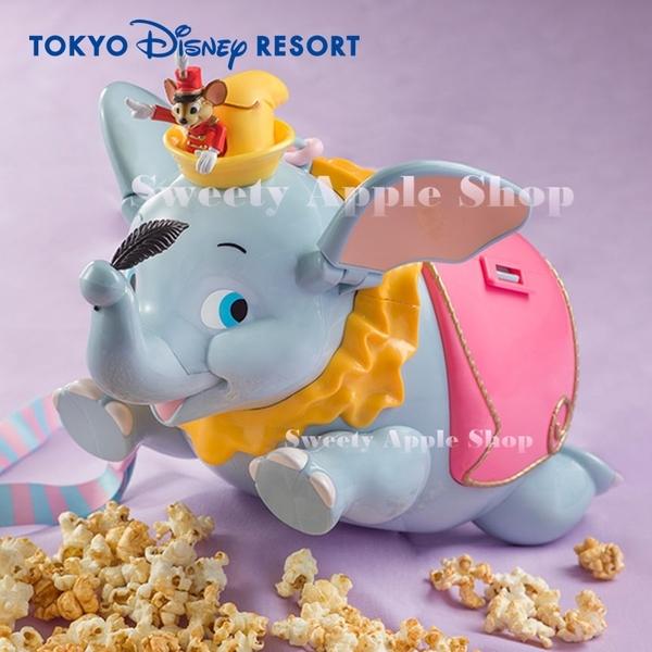 (現貨&樂園實拍) 日本限定 東京迪士尼 小飛象&提摩太 全新爆米花空桶 / 收納桶