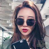 2018新款墨鏡女韓版潮太陽鏡2018網紅眼鏡防紫外線明星復古原宿風 自由角落