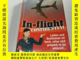 二手書博民逛書店In-flight罕見CONFIDENTIAL(英文)Y2128