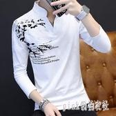 大尺碼男士長袖t恤棉質V領薄款打底衫 百搭休閒氣質商務POLO衫外穿 XN4979『pink領袖衣社』