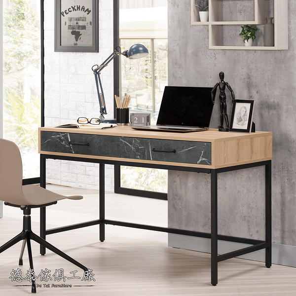 D&T 德泰傢俱 Renal 4尺書桌 A002-875-1