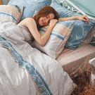 床包 / 雙人加大【可莉安】含兩件枕套  100%天絲  戀家小舖台灣製AAU301