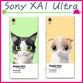 Sony XA1 Ultra G3226 寵貓系列手機殼 大眼貓咪背蓋 PC手機套 可愛萌貓保護套 彩繪保護殼 硬殼