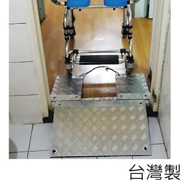 斜坡板 - 止滑金鋼砂表面 單片式 可攜式 鋁合金 台灣製 [ZHTW17102-S2]