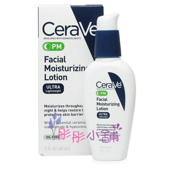 Cerave PM 臉部 玻尿酸修復晚霜 2oz (60ml) 美國品牌 真品平行輸入【彤彤小舖】