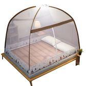 加密加厚蒙古包蚊帳免安裝1.5米1.8m雙人床家用1.2米單人宿舍紋賬 時尚教主