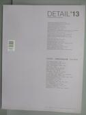 【書寶二手書T8/設計_PEW】DETAIL 13_傢飾雜誌空間設計細部規劃2013年刊