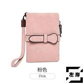 錢包女短款韓版可愛零錢包折疊小錢夾皮夾【左岸男裝】