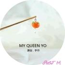 髮簪queen 原創手作新款立體琉璃柿子發簪可愛日常俏皮禮物盤發 JUST M