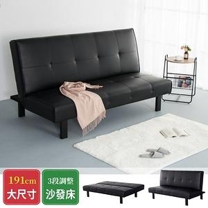 【IDEA】義式簡約皮革沙發床加大款