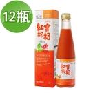歡慶618 ↘台塑生醫 紅寶枸杞飲(250ml)12瓶/組