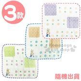 〔小禮堂〕彼得兔 棉質圓角小方巾《3款隨機.方塊.點點.粉/藍/紫》25x25cm.毛巾.手帕 4714578-25204