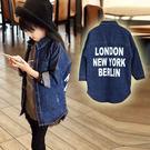 春季女童寶寶韓版長版水洗牛仔襯衫上衣外套。藍色