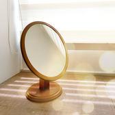桌上鏡 立鏡 化妝鏡【MBA003】復古桌上橢圓實木立鏡 Amos