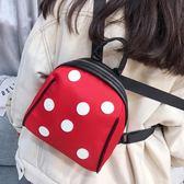 兒童包包 女童中小童寶寶雙肩包可調節圓點手拎包-超凡旗艦店