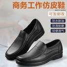 雨鞋男耐磨牛筋底廚師專用鞋防滑工作鞋膠鞋...