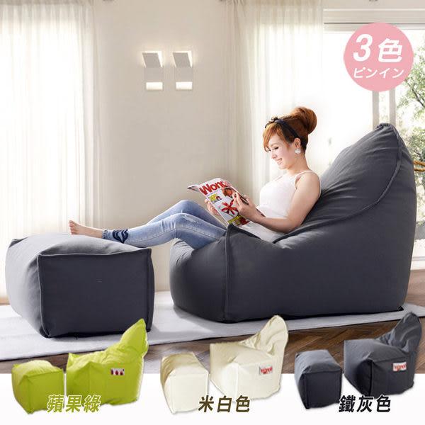 懶骨頭 懶人沙發【UHO】LIFE 輕鬆生活休閒L型懶人沙發組 免運費