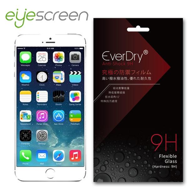 TWMSP★按讚送好禮★EyeScreen iPhone 6 / 6s EverDry 9H抗衝擊 PET 螢幕保護貼