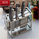 現貨 壁掛式放刀架不銹鋼廚房刀架刀具刀座菜刀架置物架收納架用品用具 自由角落