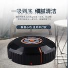 日本懶人掃地機器人迷你家用小型自動充電簡...