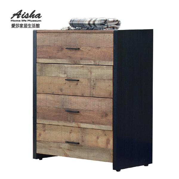 斗櫃 /置物櫃 /收納櫃 / 韋恩2.9尺厚切木紋四斗櫃 F016-2 愛莎家居