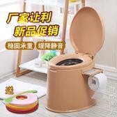 可移動馬桶孕婦坐便器老人加厚痰盂便攜式家用舒適馬桶尿壺尿桶 NMS街頭潮人