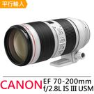 Canon EF 70-200mm f/2.8L IS III USM 遠攝變焦鏡頭*(平輸)-送專用拭鏡筆