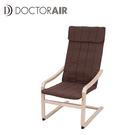 【DOCTOR AIR 3D】樺木扶手紓壓椅 棕色