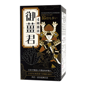【活動1/22-2/22】晶璽 御薑君(600入/盒)x1