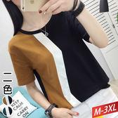 直鋸齒白拼色T恤(2色)M~3XL【461594W】【現+預】☆流行前線☆