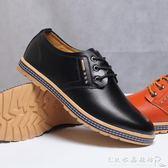男士皮鞋男黑色透氣休閒鞋軟面皮潮流英倫百搭秋季男鞋子『CR水晶鞋坊』