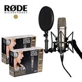 RODE 電容式麥克風 (已配對、一對) NT1AMP【公司貨】