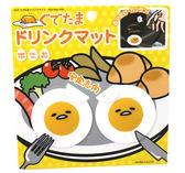 【卡漫城】 特價 蛋黃哥 車用 杯墊 二入組 ㊣版 Gudetama Egg 矽膠 造型 防滑墊 止滑 糖心蛋 汽車精品