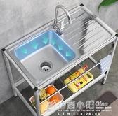 不銹鋼水槽台面壹體304廚房單槽帶支架簡易出租房洗菜盆洗碗池ATF 格蘭小鋪