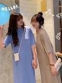 洋裝 春夏季韓版學生洋氣矮個子顯高T恤裙子長款寬鬆連衣裙女 芊墨左岸