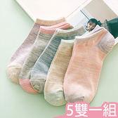現貨-襪子-甜美粉嫩撞色短筒襪Kiwi Shop奇異果0410【SXA018】