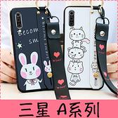 【萌萌噠】三星 Galaxy A60 A70 小清新 時尚萌貓萌兔 腕帶支架 全包黑邊軟殼 手機殼 手機套 附掛繩