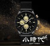 運動防水男士石英手錶六針多動能精鋼網帶手錶 手錶男