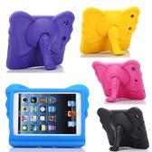 Ipad Air2 Air 平板殼 保護殼 矽膠軟殼 兒童防摔 大象防摔平板殼