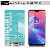 Xmart for Asus Zenfone Max Pro M2 ZB631KL 薄型 9H 玻璃保護貼-非滿版