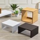 ONE HOUSE-長28CM層板架2入/層架/書櫃層板(收納架/分層隔板/多色)