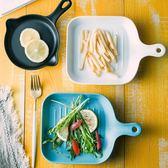 北歐創意不規則盤子 家用陶瓷盤早餐盤點心盤西餐盤子飯盤菜盤